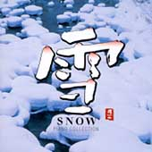 Various Artists: Snow