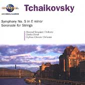Tchaikovsky: Symphony no 5, Serenade for Strings / Dutoit