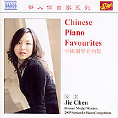 Chinese Piano Favorites - Jie Chen