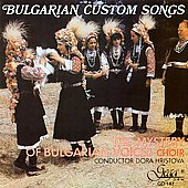 The Mystery Of Bulgarian Voices Choir/Mystery of Bulgarian Voices Choir/Le My: Mystery of Bulgarian Voices