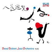Seoul Soloist Jazz Orchestra: Sightseeing Throughout Korea