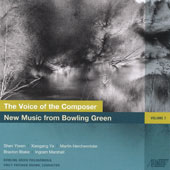 New Music from Bowling Green, Vol. 7: Works by Shen, Ye, Herchenrödel, Blake, Marshall / Emily Freeman Brown, Bowling Green Philharmonia