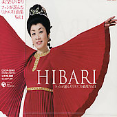Hibari Misora: Request Album, Vol. 1