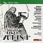 Legacy of Maria Yudina Vol 12 - J.S. Bach