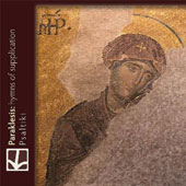 Paraklesis: Hymns of Supplication