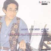 Light Colored Album - Japanese Contemporary Pieces for Piano
