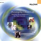 Mussorgsky: Pictures at an Exhibition / Emile Naoumoff