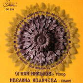 With the Beauty & Wisdom of the Bulgarian Songs