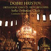 Orthodox Chants from Bulgaria -Hristov: Vespers Liturgy, etc