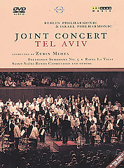 Various: Joint Concert At Tel Aviv [DVD]