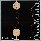 Otomo: Cathode
