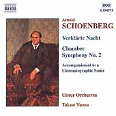 Schoenberg: Verkl&auml;rte Nacht, Chamber Symphony, etc / Yuasa