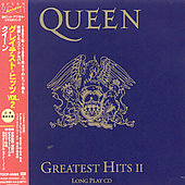 Queen: Greatest Hits II [Remaster]