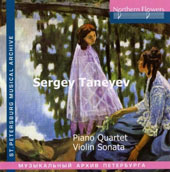Taneyev: Piano Quartet, Sonata for Violin and Piano / Virsaladze, Ovcharke, Stopichev, Levinson, Fidler