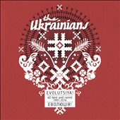 The Ukrainians: Evolutsiya! 40 Best and Rarest: 1991-2016 [Blister]
