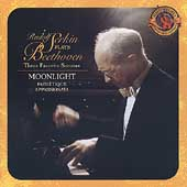 Expanded Edition - Rudolf Serkin plays Beethoven