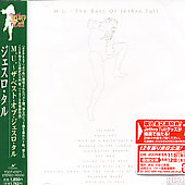 Jethro Tull: M.U. the Best of Jethro Tull [Japan]