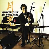Jia Peng Fang: Moonlight
