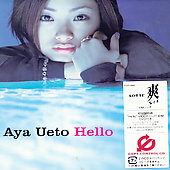 Aya Ueto: Hello [CD/DVD] [Limited]
