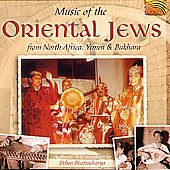 Various Artists: Music of the Oriental Jews from North Africa Yemen