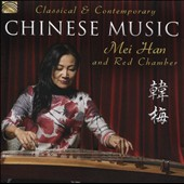 Mei Han/Red Chamber: Classical & Contemporary Chinese Music