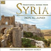 Zein Al-Jundi: Traditional Songs from Syria *
