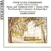 Tchaikovsky: Early Piano Works / Valery Boyev