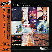 Original Soundtrack: Macross Song Selection