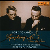 Boris Tchaikovsky: Symphony No. 2; Pieces For Piano