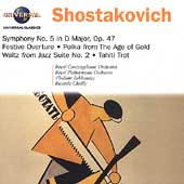 Shostakovich: Symphony no 5, etc / Ashkenazy, Chailly
