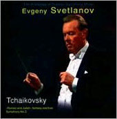 Tchaikovsky: Symphony no 3 in D major, etc / Svetlanov, Russian State Academic SO