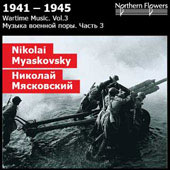 Wartime Music Vol 3 - Myaskovsky: Symphony no 24 & 25 / Alexander Titov