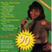 Karaoke: Karaoke: Female Hits of the 90s