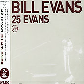 Bill Evans (Piano): Untitled: Best (2 CD)