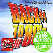 Various Artists: Back to the 80's [Universal]