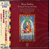 Various Artists: Tibetan Buddhism: The Ritual Orchestra and Chants