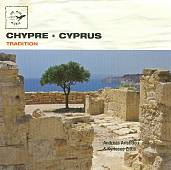 Various Artists: Air Mail Music Series: Cyprus - Tradition