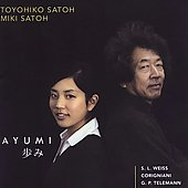 Ayumi: German Baroque Music for 2 Lutes