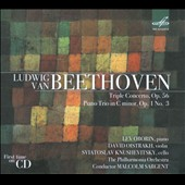 Beethoven: Triple Concerto & Piano Trio, Op. 1 No. 3 / Lev Oborin, piano