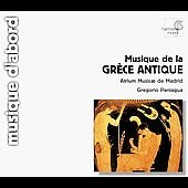 Musique de la Gr&egrave;ce Antique / Paniagua, Atrium Musicae