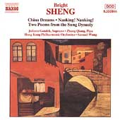 Sheng: China Dream, etc / Wong, Gondek, Qiang, Hong Kong PO
