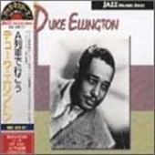Duke Ellington: Take the A-Train [BMG] [Remaster]