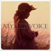 Various Artists: Mystic Voice