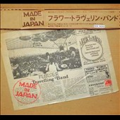 The Flower Travellin' Band: Made In Japan