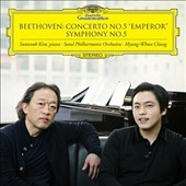 Seoul Philharmonic Orchestra/Sun-Wook Kim (Piano)/Myung-Whun Chung (Conductor/Piano): Beethoven: Concerto No. 5