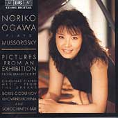 Noriko Ogawa plays Mussorgsky