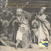 Various Artists: Bali 1928, Vol. 5: Vocal Music in Dance Dramas
