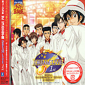 Various Artists: Prince of Tennis Dreams Live, Vol. 1