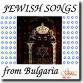 Various Artists: Jewish Songs from Bulgaria