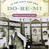 Various Artists: If You Ain't Got the Do-Re-Mi